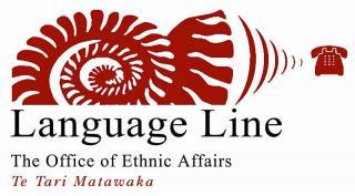 Language Line Logo