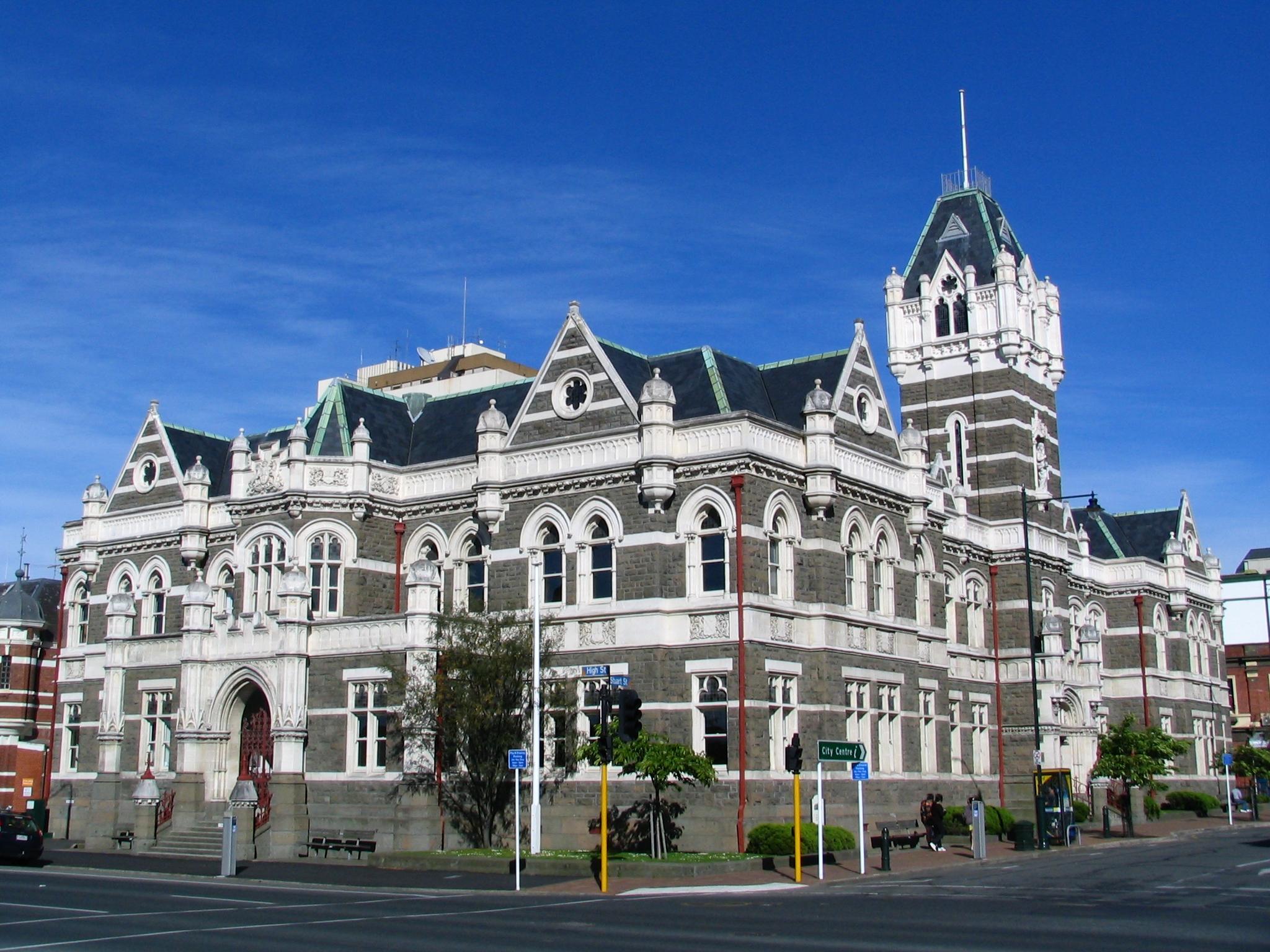 Duendin Court House