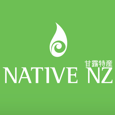 Native New Zealand Gifts & Souvenirs