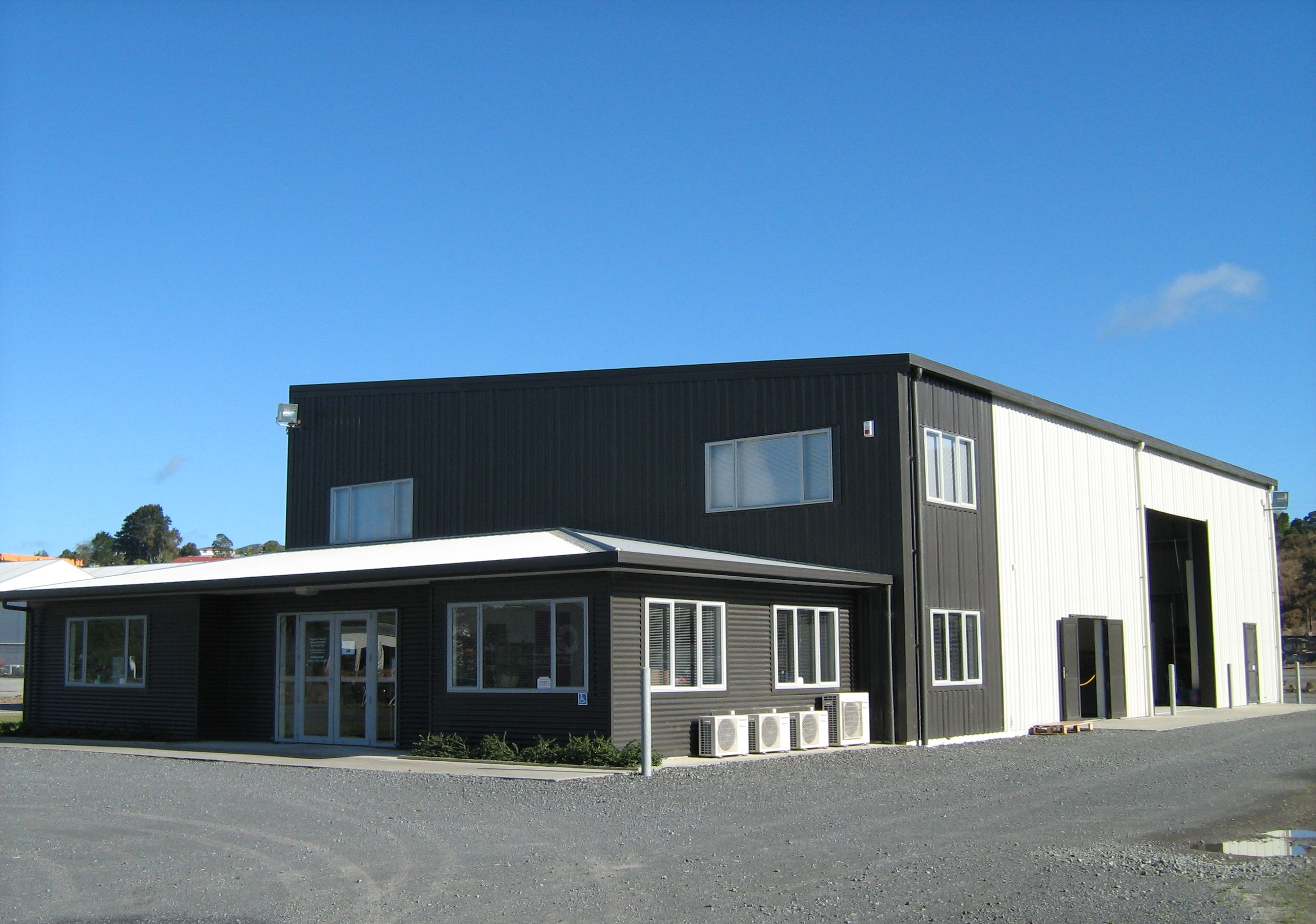 Head Office & Distribution Centre