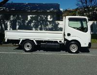 WVR - Wellington Vehicle Rentals