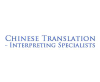 Chinese Translation - Interpreting Specialists