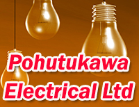 Pohutukawa Electrical Ltd