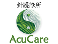 AcuCare Acupuncture Clinic