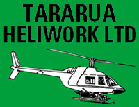 Tararua Heliwork Ltd