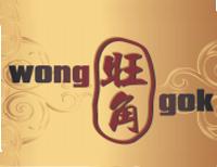 Wong Gok Chinese Restaurant