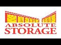 [Absolute Storage]