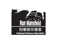 Ron Mansfield - Barrister