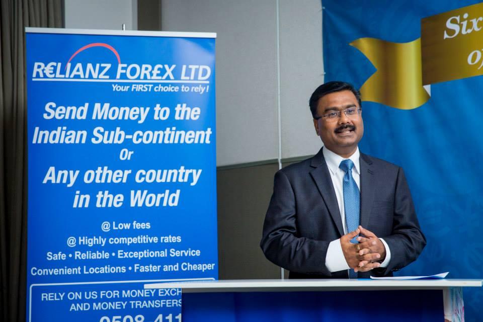 Relianz forex exchange nz академия биржевой торговли masterforex - v