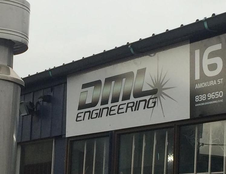DML Engineering
