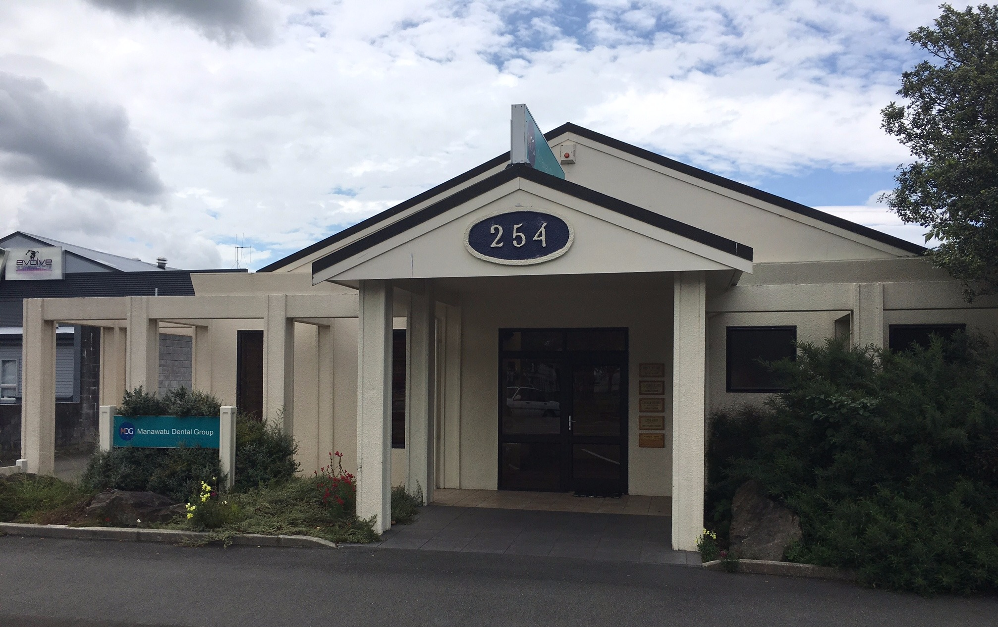 Our Palmerston North dental practice at 254 Church St.