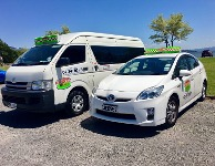 Rotorua Taxi Cabs
